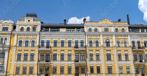 Fotobehang Oost Europa Building in Sophia Square, Kiev, Ukraine