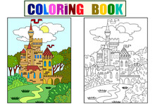 Childs Colored Picture Castle In The Forest. The Building Is Made Of Bricks In More Often. Coloring For Children. Black Lines, Color