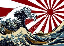 Tsunami Japan Print - Self Drawn Vector