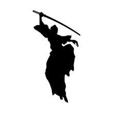 Samurai Silhouette Warrior Swo...