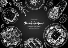 Greek Cuisine Top View Frame. ...