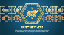 Happy Chinese New Year 2019 Golden Lunar Pig Zodiac Sign In Traditional Frame Holiday Celebration Greeting Card Flat Horizontal Copy Space