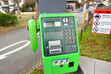公衆電話 Public Phone