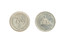 Two Thousand Iranian Rial Coin. 50th Anniversary Of The Central Bank Of The Islamic Republic