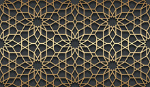 Vector Islamic Golden Horizontal Background. Seamless Oriental Volumetric Pattern With Shadow.