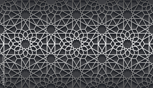 Vector Islamic Silver Horizontal Background Seamless Oriental