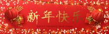 Banner Happy Chinese New Year. Red Chinese Hanging Lantern, Gifts Box And Garland, Pink Sakura Petals. Horizontal Posters, Greeting Cards, Headers, Website. ( Translation Hieroglyph Chinese New Year)