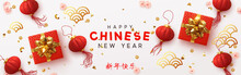 Banner Happy Chinese New Year....