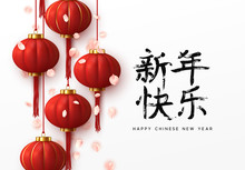 Chinese New Year. Background H...