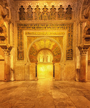 Decorated Interior Of The Great Mosque, Mezquita In Andalusia