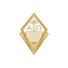 Church Logo. Christian Symbols. Globe, Open Bible, Cross Of Jesus Christ. Alpha And Omega.