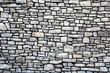 An old wall made of limestone looks very nice