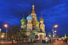 Russia, Moscow, Saint Basil's ...