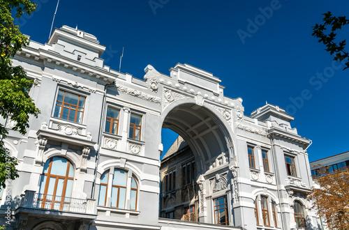 Historic building in the city centre of Simferopol, Crimea Wallpaper Mural