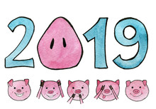 Watercolor Illustration. The New Year 2019 With A Pig's Snout Instead Of Zero. Five Cute Pigs Covering Eyes, Ears And Mouth: Don't See, Don't Hear, Don't Speak. Greeting Card.