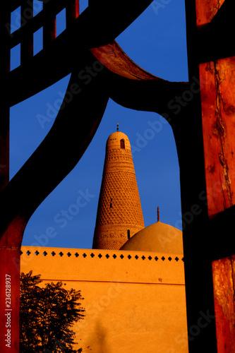 Fotografie, Obraz  mosquée