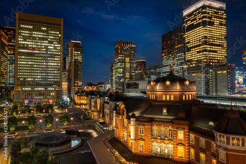Foto auf AluDibond Bahnhof Tokyo Station in Tokyo, Japan