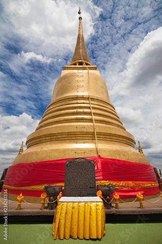 Deurstickers Asia land Stupa of the Golden Mount