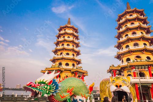 Fotografia  Taiwan,kaohsiung,Dragon and Tiger Pagoda 1