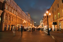 Old ,town , Arbat , Moscow ,night