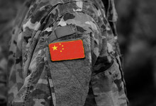 Flag Of China On Soldiers Arm ...