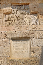 Arabic Inscription In The Jaffa Gate Structure In The Old City Of Jerusalem, Israel
