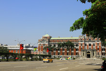 President Office Building In Taipei, Taiwan