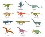 Fototapeta Dinusie - Set of dinosaurs living in airspace, on ground, in water.