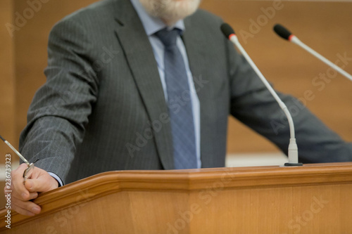 Fotografia Session of Government