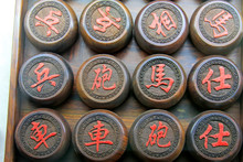 Wooden Chinese Chess Pieces