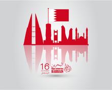 Bahrain Independence Day 16 December , Background