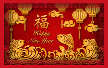 Happy Chinese New Year Retro Gold Relief Lantern Fish Wave Cloud And Square Lattice Frame