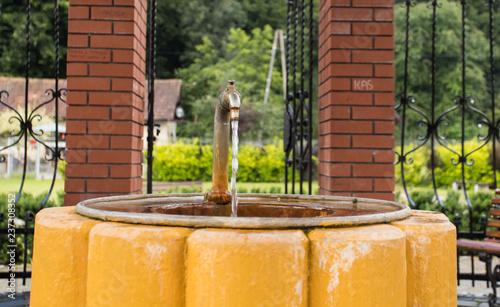 Piwniczna ujęcie wody
