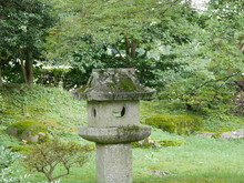 Kyoto,Japan-September 6, 2015: Shugakuin Imperial Villa Or Shugakuin Rikyu In Kyoto In Autumn