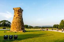 Gyeongju South Korea Ancient O...