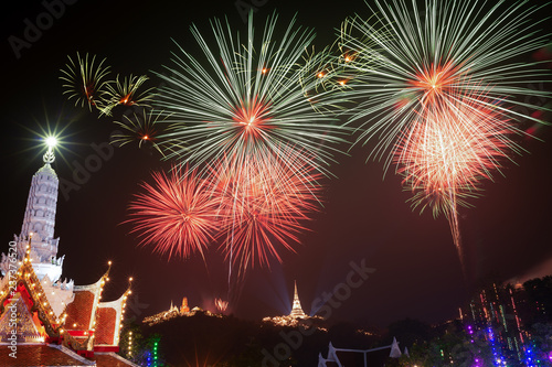 Firework festival ..The most famous firework Pra Nakorn Kiri festival in petchaburi Thailand displaying over three pagodas on the hill in background  temple lighting and bokeh in foreground. #237376520