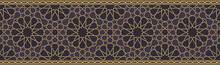 Vector Islamic Ornament, For Decoration Of Various Designs Or Holiday Cards. In The Picture Seamless Combination Of Two Colors. Dark Blue And Golden, Yellow.