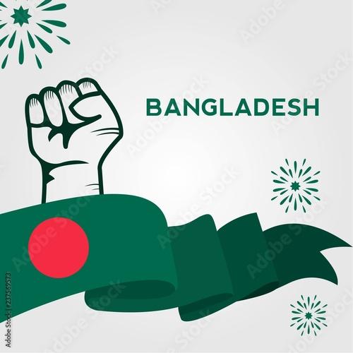 bangladesh national day vector design, bangladesh independence day vector design Canvas Print