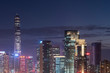 Shenzhen City Skyline and Architectural Landscape Nightscape..