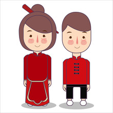Chinese Bride And Groom Cartoon Wedding. Traditional National Clothes Of China. Set Of Cartoon Characters In Traditional Costume. Cute People.