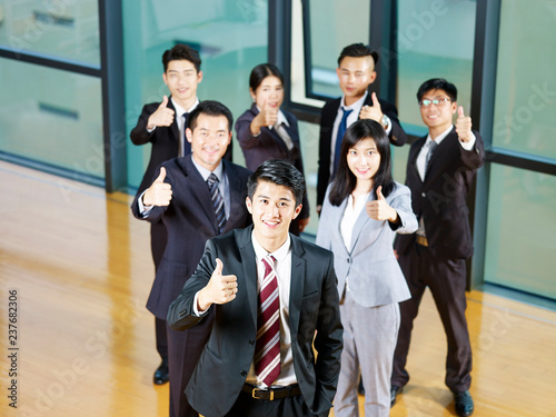 Fototapety, obrazy: portrait of an asian business team
