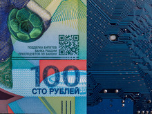 FIFA World Cup 2018 100 Rubles...