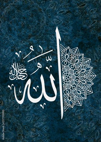 Allah canvas table Wallpaper Mural
