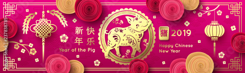 Happy Chinese New Year 2019 colorful banner template with gold pig and lantern, flowers. Translation of hieroglyphs: Happy Chinese New Year