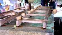 Shinto Shrine Visitors Perform...