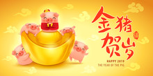 Five Little Pigs With Chinese ...