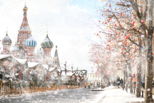 Fotografija Winter landscape in the Russian capital Moscow