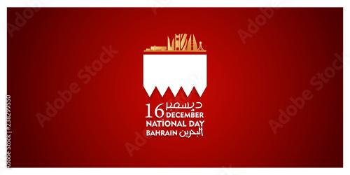 bahrain national day 16 december flag Canvas Print