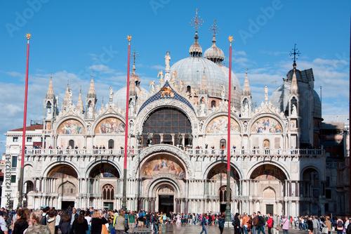 Foto op Aluminium Carnaval Trip to Venice in Summer