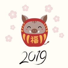 2019 New Year Greeting Card With Cute Daruma Doll Boar With Japanese Kanji For Good Fortune, Sakura Flowers, Numbers. Vector Illustration. Flat Style Design. Concept Holiday Banner, Decorative Element